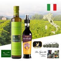 特羅法蘭斯坎Litaliano特級冷壓初榨橄欖油+德尼格斯-柑橘風味巴薩米克醋(噴霧式) 二入組