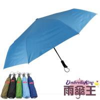 【雨傘王】《BIGRED 帳篷傘》27吋大傘面自動摺疊傘(5色可選)