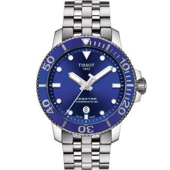 TISSOT Seastar 海星系列潛水機械錶(T1204071104100)藍/43mm