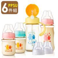 母嬰同室 (6件組)台灣製 PPSU寬口奶瓶+水杯 母乳儲存 副食品罐【A10097】150/330ml
