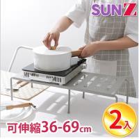 SUNZ-韓版簡約風多功能廚房櫥櫃伸縮置物架(超值2入組)