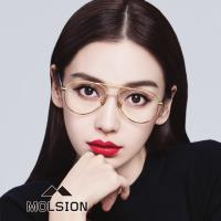 【MOLSION 陌森】大牌時尚流行光學眼鏡帥氣大框雷朋平光眼鏡框(Angelababy楊穎明星同款MJ7016)