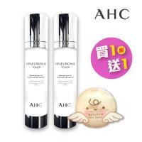 【A.H.C】玻尿酸精華化妝水100ml (超值2入組)加贈嬰兒天使腮紅