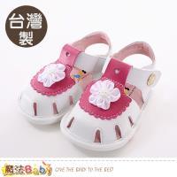 魔法Baby 女寶寶手工鞋 台灣製女童外出止滑涼鞋 女童鞋~sk0750