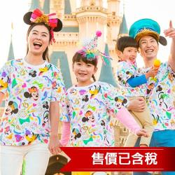 暑假保證出團-東京迪士尼雙樂園登上晴空塔箱根遊船5日(含稅)旅遊