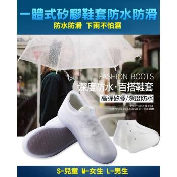 Alice (預購) 獨家矽膠雨鞋套防水防滑男女兒童(三入) 限時搶購