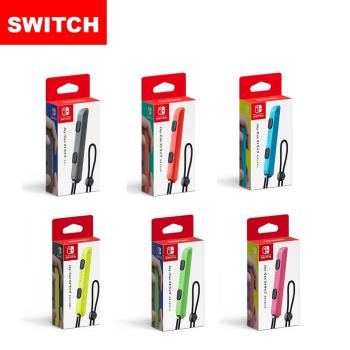 【Nintendo 任天堂】Switch Joy-Con左右手把控制器專用 原廠手腕帶吊飾帶