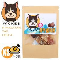 Yak kids 氂小孩 氂牛奶雞肉起司棒(XS號/2包裝)(每包/3入)