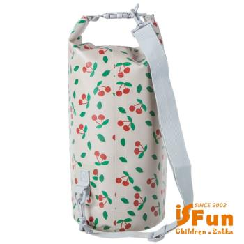 iSFun 戲水必備 戶外防水溯溪防水漂流袋10L 米櫻桃