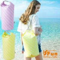 iSFun 戲水必備 戶外防水溯溪防水漂流袋5L 2色可選