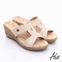 A.S.O 挺麗氣墊 全真皮寬楦壓紋氣墊楔型涼拖鞋- 米