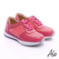 A.S.O 時尚風潮 真皮編織布料奈米綁帶休閒鞋- 桃粉紅