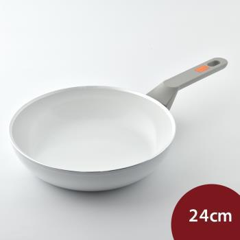 Berndes 寶迪 Veggie White 白色陶瓷不沾深鍋  24cm 電磁爐可用