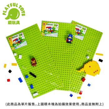Playful Toys 頑玩具 大顆粒積木底板188-169(此商品為單片販售 積木底板 積木配件 大顆粒積木 樂高相容 頑玩具)