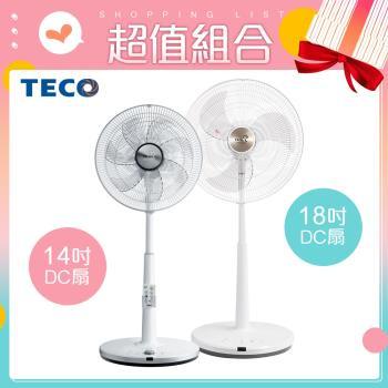 TECO東元 18吋+14吋DC微電腦遙控風扇XA1803BRD+XA1469BRH