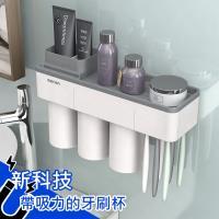 傢飾美 新科技吸力刷牙漱口杯架 3口杯(免釘/免鑽/多功能洗漱套裝牙刷架組)