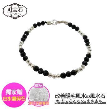 A1寶石 純銀黑尖晶石-擋煞防小人-貴人運旺-手鍊手環