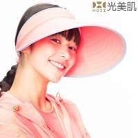 【HOII光美肌】HOII后益先進光學布-張鈞甯愛用防曬輕巧摺疊美膚帽-UPF50抗UV涼感(紅光)