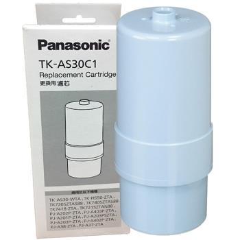Panasonic國際牌電解水機專用濾芯TK-AS30C1