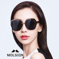 【MOLSION 陌森】大牌時尚流行墨鏡立體切割大矩方框太陽眼鏡(Angelababy楊穎明星同款MS7017)