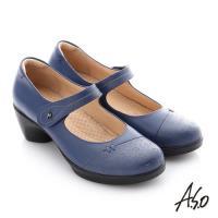 A.S.O 紓壓氣墊 魔鬼氈奈米鞋墊壓紋低跟休閒鞋- 藍