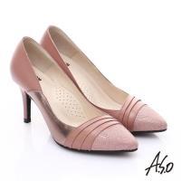 A.S.O 輕透美型 全真皮三色拼接高跟鞋 粉紅