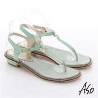 A.S.O 玩美涼夏 真皮動物紋環繞鎖鏈夾腳涼鞋- 淺綠