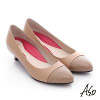 A.S.O 職場女力 真皮縫線刻花素色高跟鞋- 卡其
