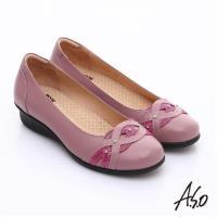 A.S.O 舒適通勤 水鑽奢華通勤鞋- 桃粉紅