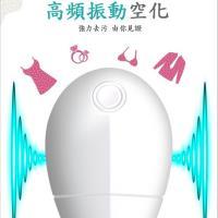 【LIEING】迷你超聲波洗衣器 洗蔬菜水果機器氣泡機(USB洗衣機 1入)