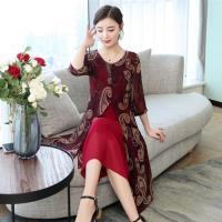 【REKO】中國風典雅氣質印花洋裝M-3XL