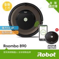 美國iRobot Roomba 890 wifi掃地機器人 總代理保固1+1年 好禮三重送:Blueair空氣清淨機+原廠登入禮