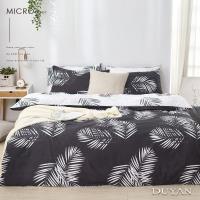 DUYAN竹漾- 台灣製天絲絨雙人加大四件式舖棉兩用被床包組-夜語森林