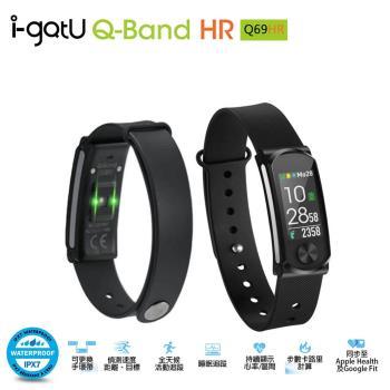 i-gotU 雙揚 Q69HR 心率智慧手環-彩色顯示螢幕(公司貨)