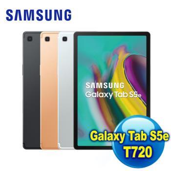 Samsung 三星 Galaxy Tab S5e T720 (6G/128G) 平板電腦