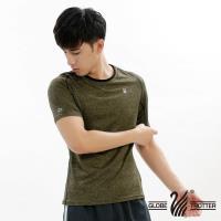 【遊遍天下】男款彈性抗UV速乾圓領衫(灰綠)