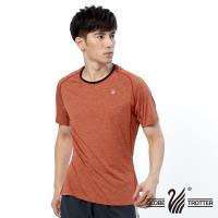 【遊遍天下】男款彈性抗UV速乾圓領衫(桔色)