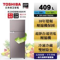 ★買就抽萬元家電+5000抵用券★TOSHIBA東芝409公升一級能效變頻雙門冰箱 GR-A461TBZ(N)