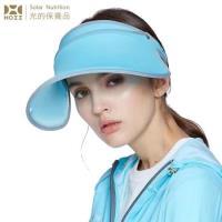 【HOII后益】HOII后益 伸縮艷陽帽 ★藍光(UPF50+抗UV防曬涼感先進光學機能布)