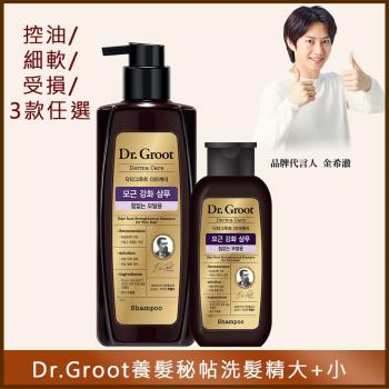 韓國Dr.Groot養髮秘帖洗髮精買1送7