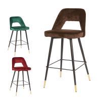 Bernice-奧蘿拉質感絨布面吧台椅/高腳椅/單椅(三色可選)