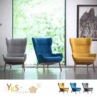 YKS 喬村沐光系列老虎椅 造型椅(三色可選)
