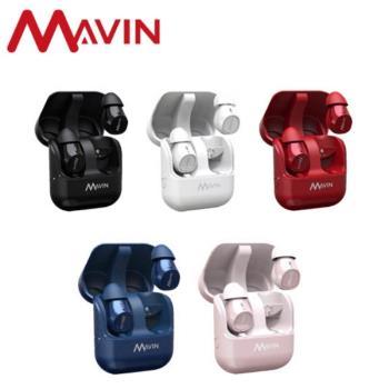 【Mavin】Air-X 真無線藍牙耳機 (台灣公司貨)