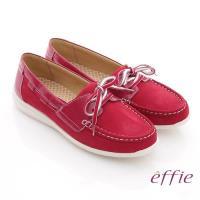 effie 輕量樂活 全真皮綁帶奈米平底鞋- 紅色