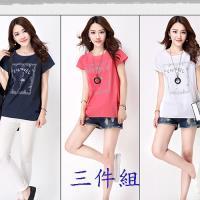 【A3】(三件組)修身顯瘦 透氣亞麻上衣 (白色+粉色+藍色  M-XXL)-預購