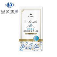 台塑生醫 BioLead抗敏原濃縮洗衣精補充包1000ml-嬰幼兒衣物專用