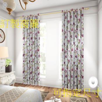 宜欣居傢飾-訂製窗簾-W300cm x H211-240cm以內-鄉村田野─印花遮光窗簾(米/紅)