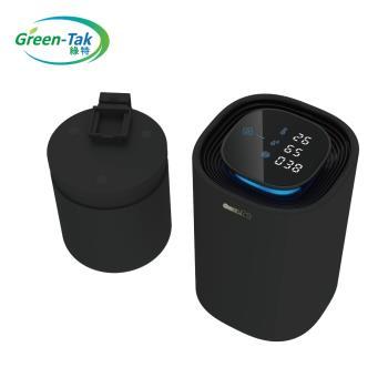 Green-Tak GT-C6智能隨身/車用空氣清淨機 (2019全新升級版)