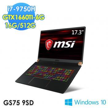 msi微星 GS75 9SD-421TW 17.3吋電競筆電(i7-9750H/16G/512G/GTX1660Ti-6G/WIN10 PRO)