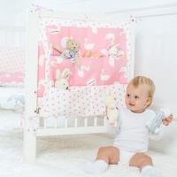荷蘭Muslintree嬰兒床掛袋奶瓶尿布收納袋